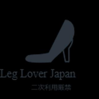 Leg Lover Japan